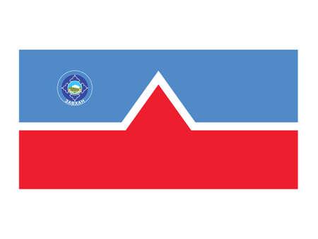 Vector Illustration of the Flag of Mongolian Province of Zavkhan Standard-Bild - 153024012