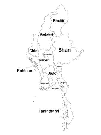 White Labeled Flat Provinces Map of Asian Country of Myanmar