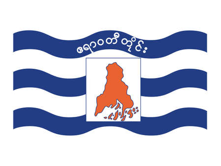 Vector Illustration of the Flag of Myanmar/Burmese Region of Ayeyarwady
