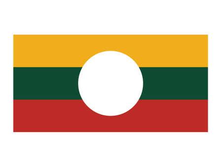 Vector Illustration of the Flag of Myanmar/Burmese State of Shan Stock Illustratie