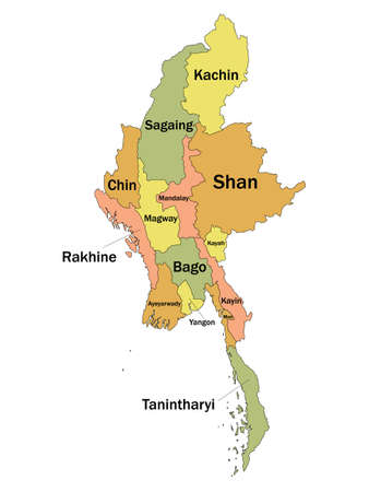 Pastel Colored Labeled Flat Provinces Map of Asian Country of Myanmar 向量圖像