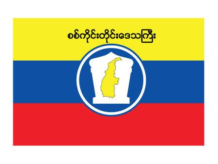 Vector Illustration of the Flag of Myanmar/Burmese Region of Sagaing Stock Illustratie