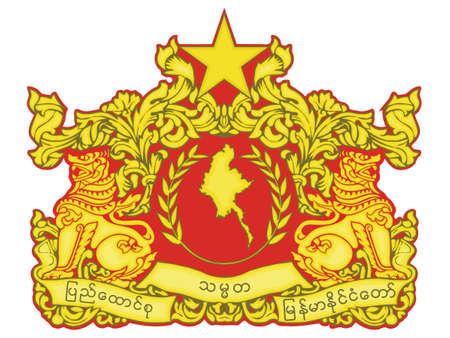 Flat Vector Illustration of the National State Emblem of Myanmar
