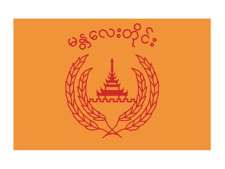 Vector Illustration of the Flag of Myanmar/Burmese Region of Mandalay