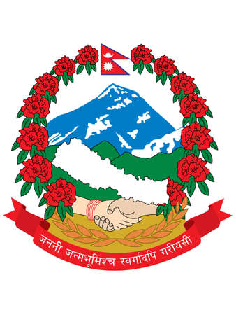 Flat Vector Illustration of the National State Emblem of Nepal Stock Illustratie