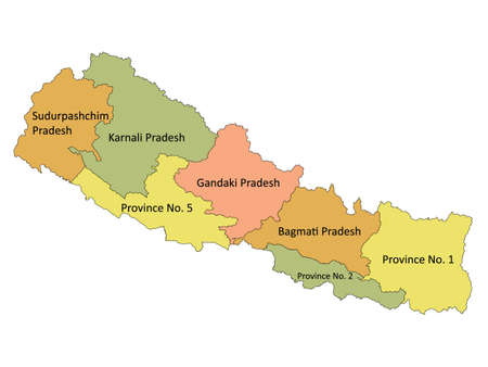 Pastel Colored Labeled Flat Provinces Map of Asian Country of Nepal