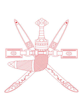 Flat Vector Illustration of the National State Emblem of Oman