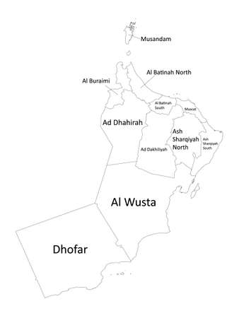 White Labeled Flat Governorates Map of Asian Country of Oman 向量圖像
