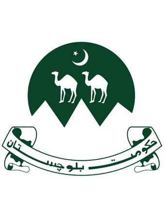 Vector Illustration of the Emblem of Pakistani Province of Balochistan Banco de Imagens - 154150656