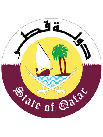 Vector Illustration of the National Emblem of the State of Qatar
