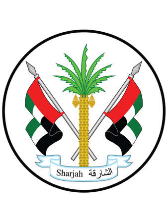 Vector Illustration of the Coat of Arms of the Sharjah Emirate Illustration