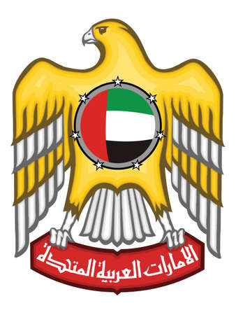 Vector Illustration of the National Coat of Arms of the United Arab Emirates Illustration