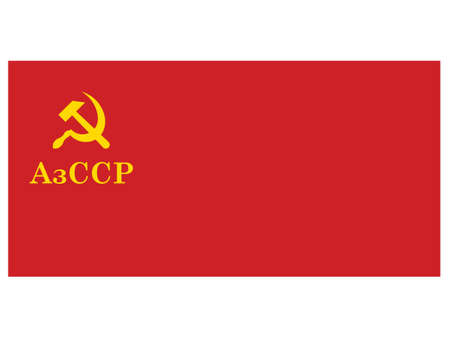 Vector Illustration of the Historical Timeline Flag of the Azerbaijan Soviet Socialist Republic, from 1940 to 1952