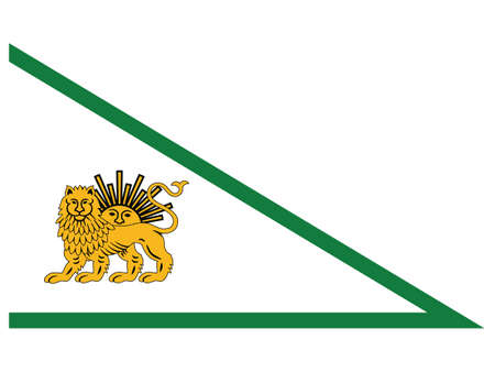 Vector Illustration of the Historical Timeline Flag of the Iranian Zand Dynasty