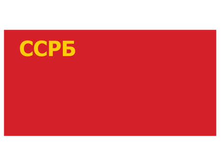 Vector Illustration of the Historical Timeline Flag of the Byelorussian Soviet Socialist Republic, from 1919 to 1927