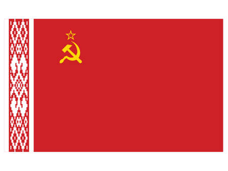 Vector Illustration of the Historical Timeline Flag of the Byelorussian Soviet Socialist Republic, from 1951 to 1991