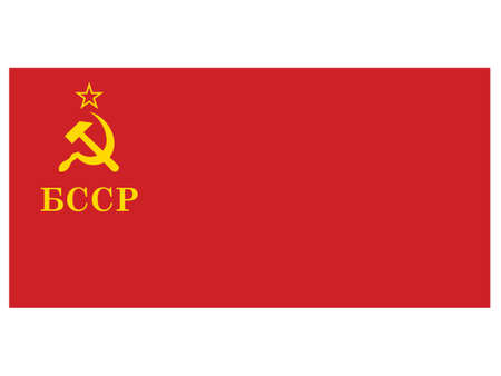 Vector Illustration of the Historical Timeline Flag of the Byelorussian Soviet Socialist Republic, from 1937 to 1951