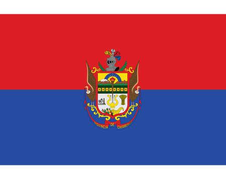 Flat Vector Flag of the Ecuadorian Province of Chimborazo 일러스트