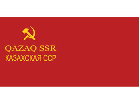Vector Illustration of the Historical Timeline Flag of the Kazakh Soviet Socialist Republic from 1937 to 1940