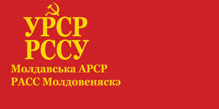 Vector Illustration of the Historical Timeline lag of the Moldavian Autonomous Soviet Socialist Republic from 1938 to 1940