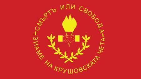 Vector Illustration of the Historical Timeline Flag of the Kruševo Republic Illustration