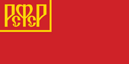 Vector Illustration of the Historical Timeline Flag of the Russian Soviet Federative Socialist Republic from 1918 to 1937