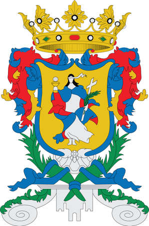 Official vector coat of arms of the Mexican state of Guanajuato