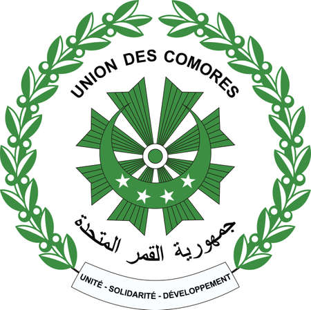 Official current vector coat of arms of the Union of the Comoros
