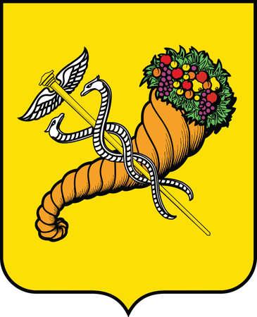 Vector coat of arms illustration of the Ukrainian city of Kharkiv, Ukraine