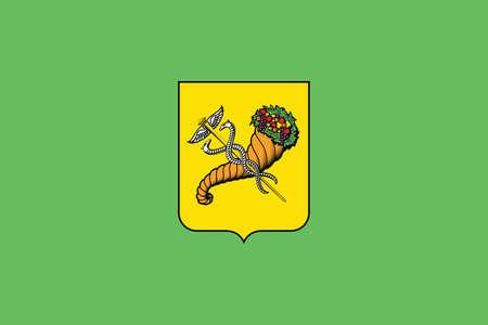 Vector flag illustration of the Ukrainian city of Kharkiv, Ukraine 向量圖像