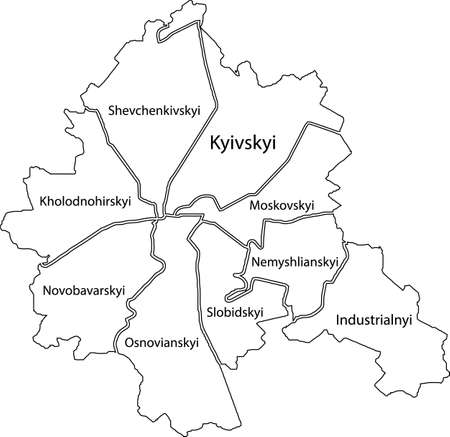 Simple white vector map with black borders and names of districts (raions) of Kharkiv, Ukraine 向量圖像