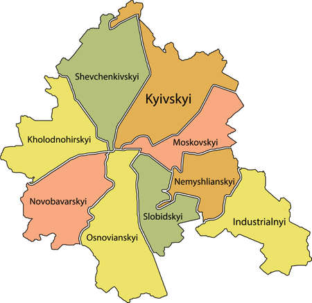 Simple pastel vector map with black borders and names of districts (raions) of Kharkiv, Ukraine 向量圖像