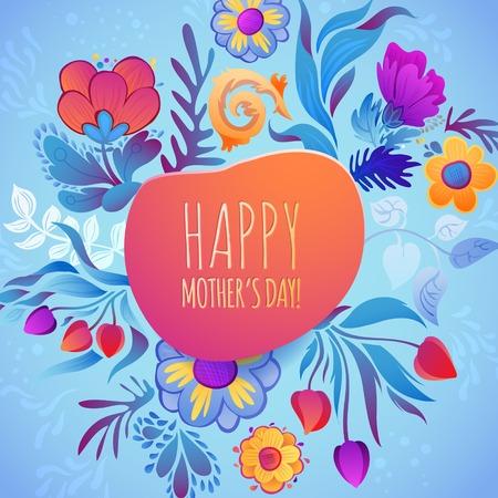 幸せな母の s 日カード  イラスト・ベクター素材