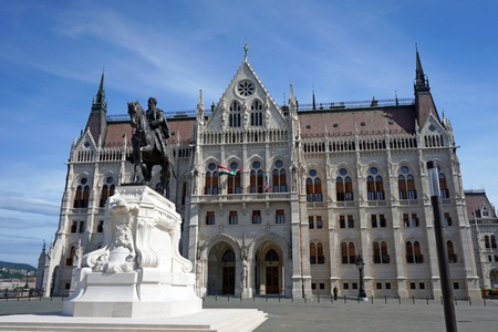 predecessor: The building of the Parliament in Budapest, Hungary