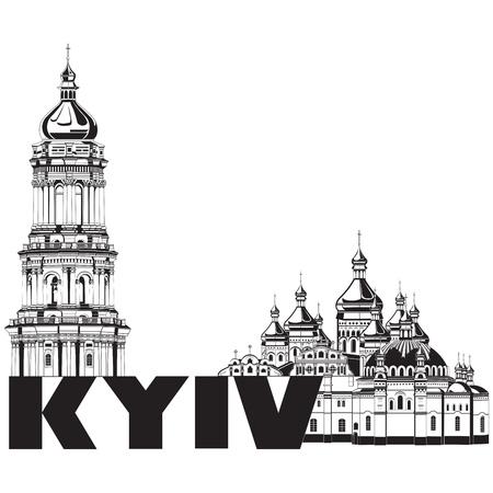 Silhouette of Kyiv Pechersk Lavra Illustration