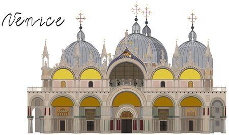 Basílica de San Marco en Venecia Ilustración de vector