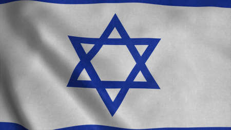 Flag of Israel fluttering in the wind. 3d illustration Stok Fotoğraf