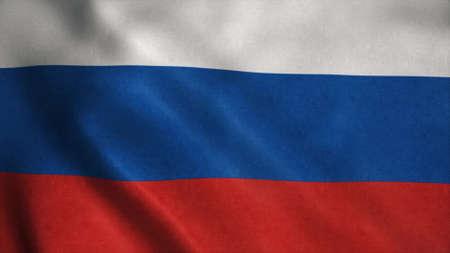 Flag of Russia fluttering in the wind. 3d illustration Stok Fotoğraf