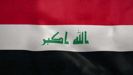 National flag of Iraq blowing in the wind. 3d rendering