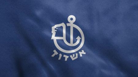 Ashdod flag, city of Israel. 3d illustration.