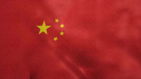 National flag of China blowing in the wind. 3d illustration. Stok Fotoğraf - 167474322