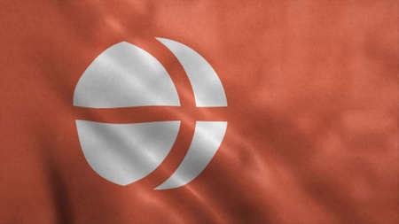 Nagano Prefecture flag, city of Japan. 3d illustration.