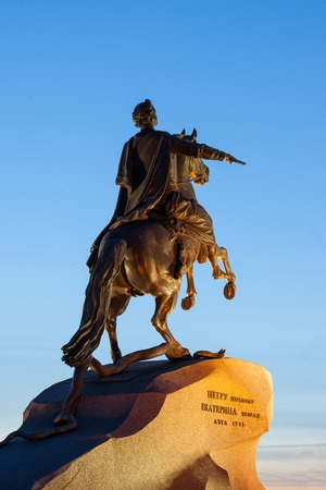 synod: Statue of Peter the Great Saint-Petersburg Russia, XVIII century