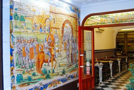 Beautiful mosaic mural at restaurant  Spain Stock Photo - 15902772