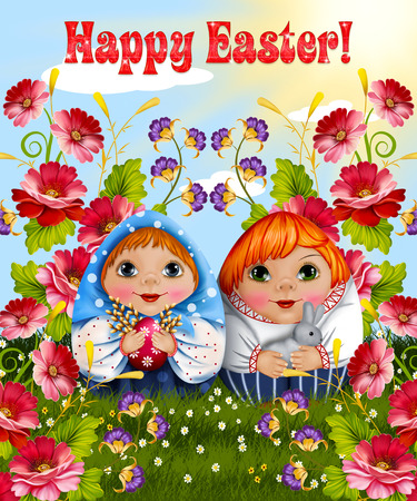 religious clothing: Postcard for Easter with a girl and boys in traditional Russian clothes and an inscription