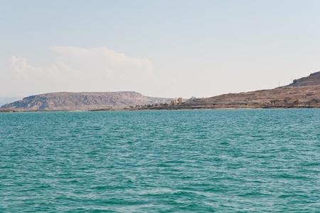 View on Dead Sea coastline and Arava Desert in Israel. photo