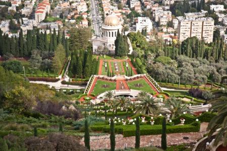 bahaullah: Bahai Gardens in Haifa Israel Stock Photo
