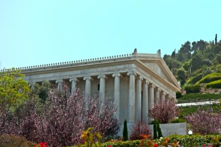 bahaullah: Bahai Gardens in Haifa Israel Editorial