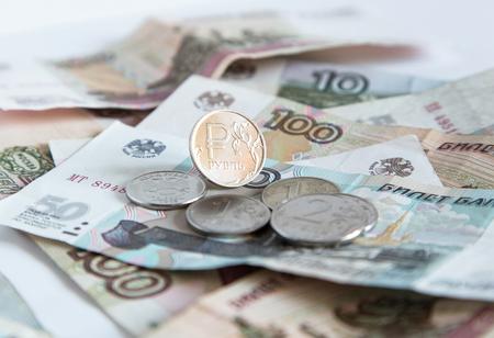 rubles: russian rubles