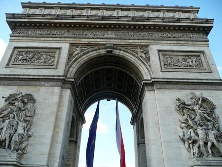 triumphe: The Arc De Triomphe, Paris Stock Photo